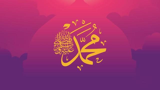 Seluruh Umat Nabi Muhammad Masuk Surga Kecuali Mereka Yang Menolak