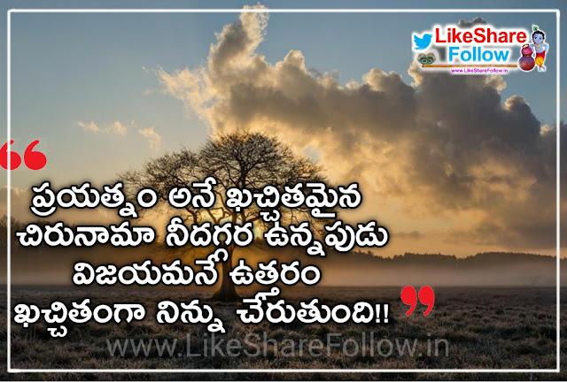 new life inspirational motivating telugu quotations likesharefollow