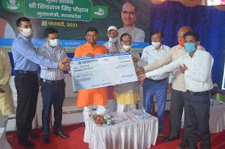 किसान कल्याण योजना किसानो के लिए वरदान साबित हो रही है - मंत्री रामकिशोर नानो कावरे