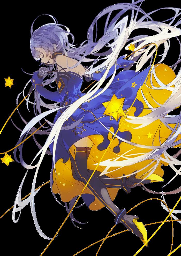 Stardust o Xingchen