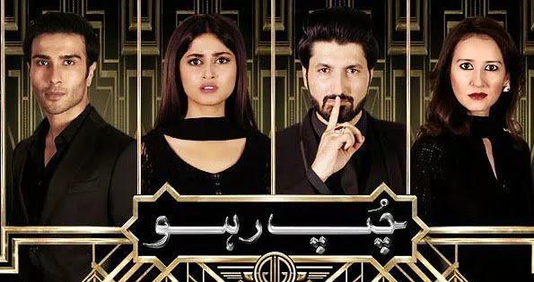 20-best-Pakistani-dramas-of-2021-Best-Pakistani-Dramas-to-Watch-Best-Pakistani-Serials-15