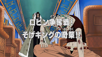 One Piece Episode 262