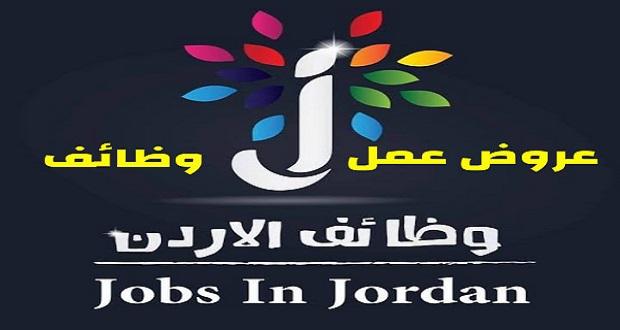 وظائف شاغرة في الإمارات