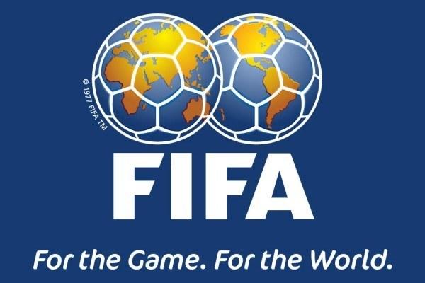fifa - Mundial de Fútbol