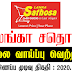Vacancy In Lanka Sathosa
