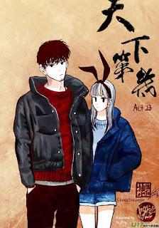อ่านการ์ตูน tianxia-diji