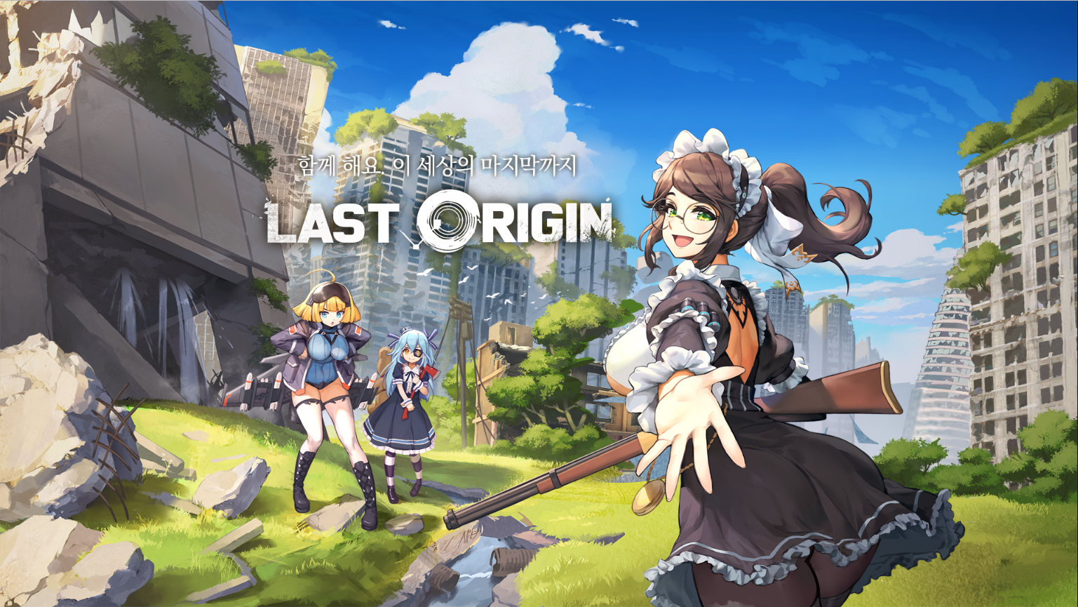 Last Origin - Japan and Global Servers