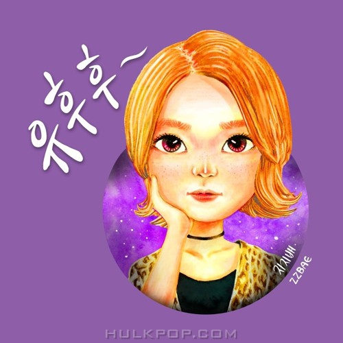 ZZBAE – YooHooHoo~ – Single