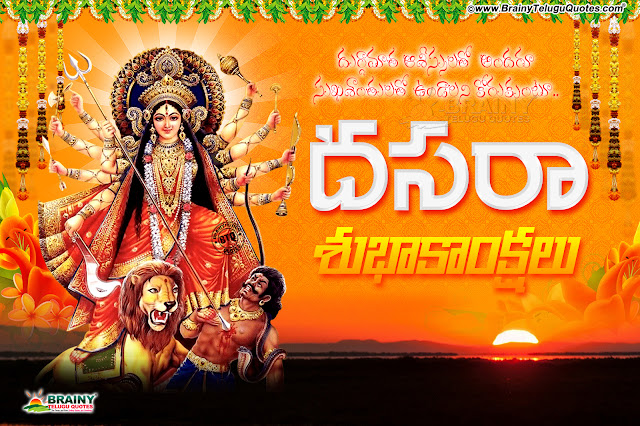 dussehra wallpapers, goddess durga images with durgastami greetings, happy dussehra quotes