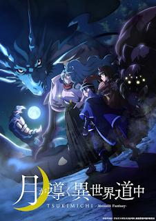 TSUKIMICHI -Moonlit Fantasy anime anunciado para 2021