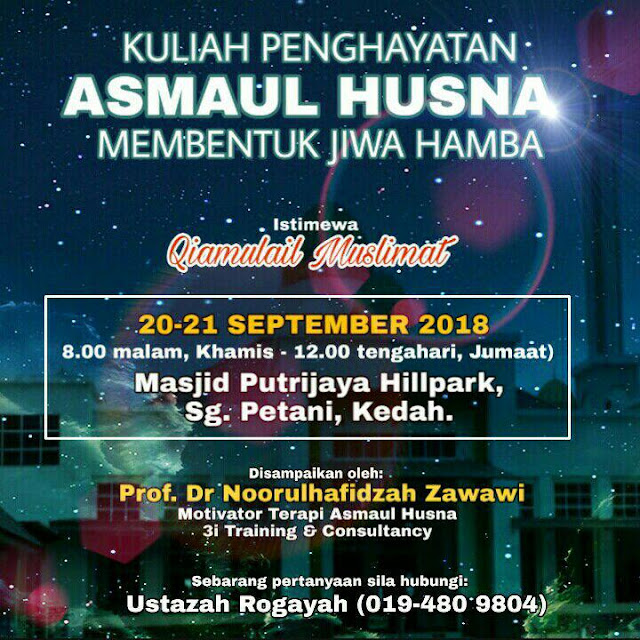 Kuliah Asamul Husna Bulan September Seluruh Negara