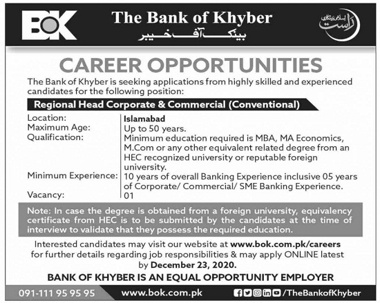 bok-jobs-2020-islamabad-the-bank-of-khyber-advertisement-apply-online