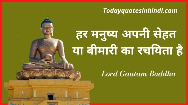 quotes of mahatma buddha in hindi