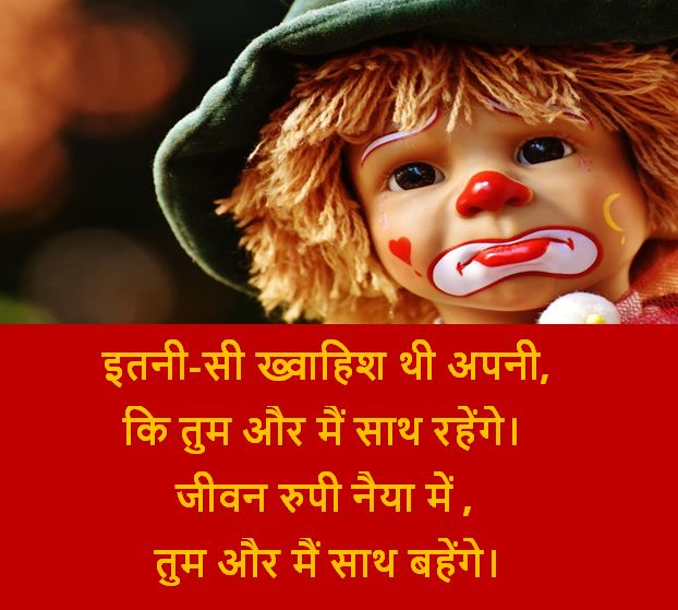 very sad shayari photos, very sad shayari images