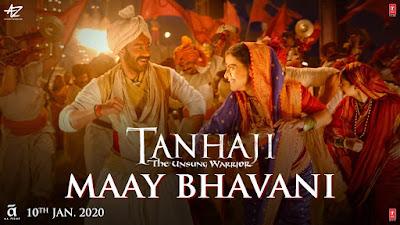 Maay Bhavani Lyrics in English - Tanhaji - Ajay - Kajol