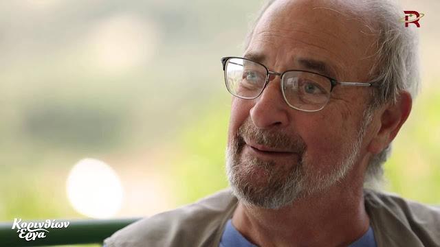 Πέθανε ο Αμερικανός Αρχαιολόγος Στέφανος Μίλλερ - Συνέδεσε το όνομά του με την Αρχαία Νεμέα