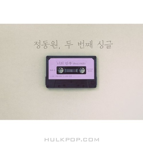 Jeong Dong Won – 너의 안부 – Single