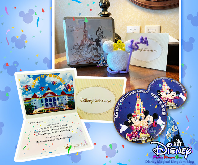 Hong Kong Disneyland 15th Anniversary Hotel 香港迪士尼樂園15週年設計奇妙夢想城堡酒店賓客驚喜生日優惠