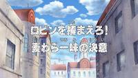 One Piece Episode 241