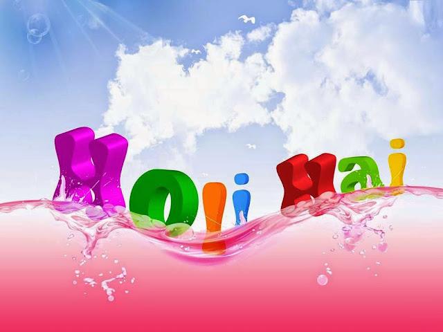 Happy Holi 32
