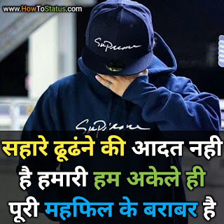 Trend status hindi