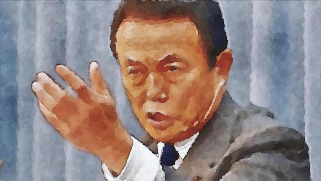 水彩画の麻生太郎