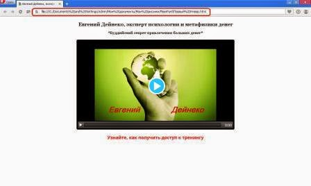 http://www.iozarabotke.ru/2015/03/pochemu-videomarketing-mozhet-zaviset-ot-pleera.html