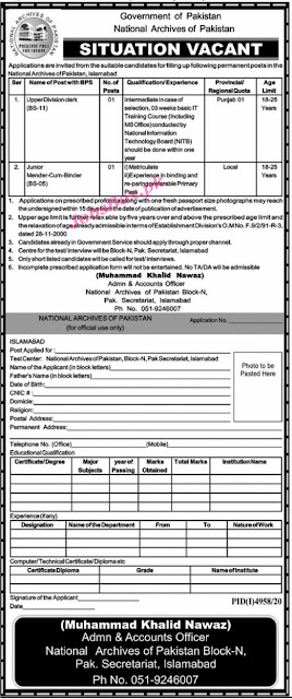 national-archives-of-pakistan-jobs-2021-advertisement