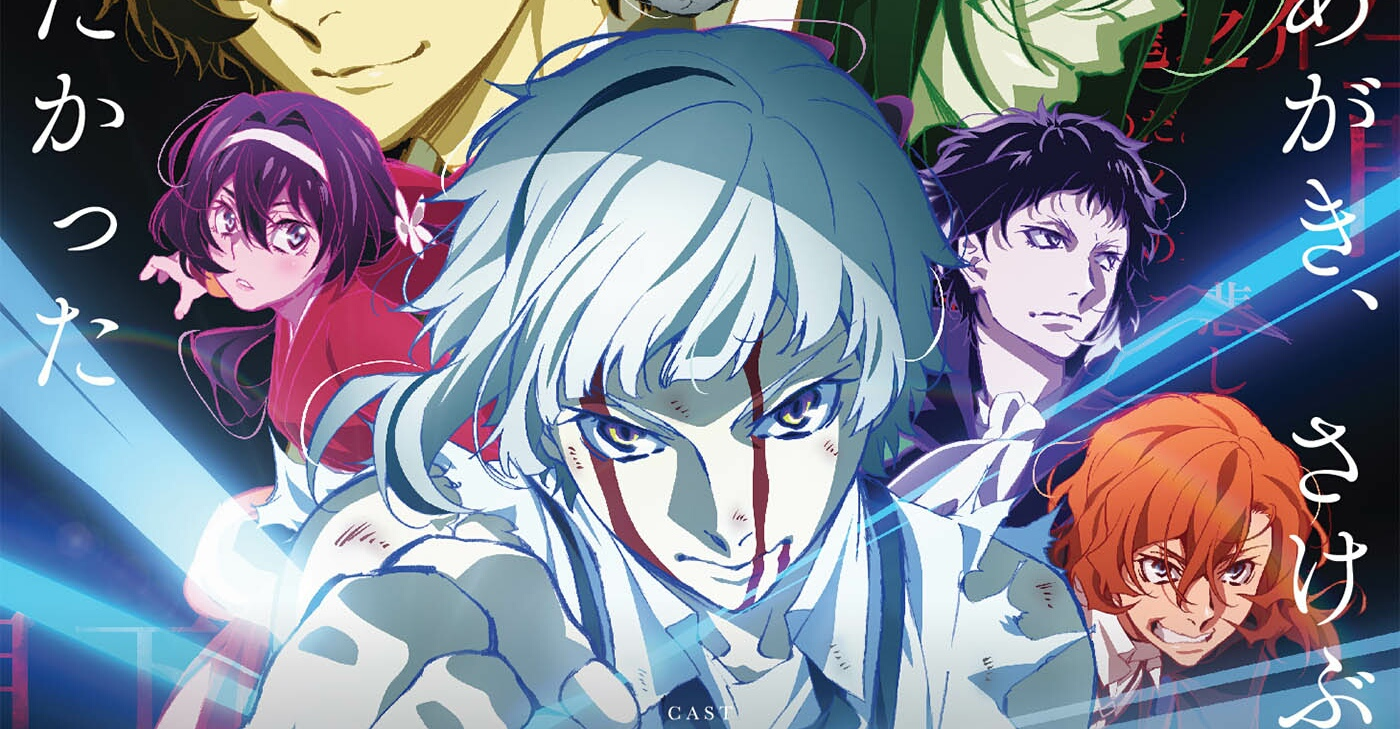 Bungo Stray Dogs: Dead Apple New Teaser Trailer Preview Anime Film Theme Song.