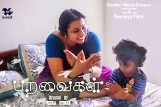Paravaigal – New Tamil Short Film 2019