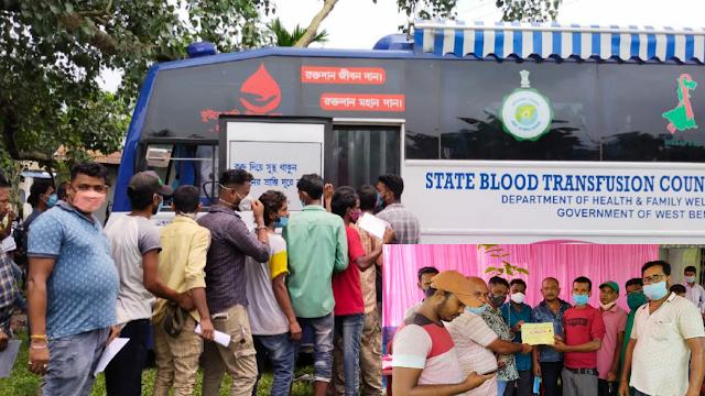 बिन्नाबाड़ी अंचल तृणमूल कांग्रेस पार्टी की और से देवीगंज में आज रक्तदान शिविर का आयोजन।