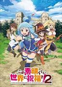 KonoSuba segunda temporada