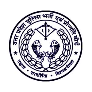 UP Police Constable 2018 Re- Exam Admit Card Released