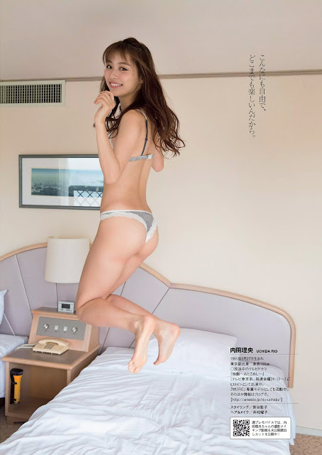 Uchida Rio 内田理央 Weekly Playboy August 2016 Pictures 07