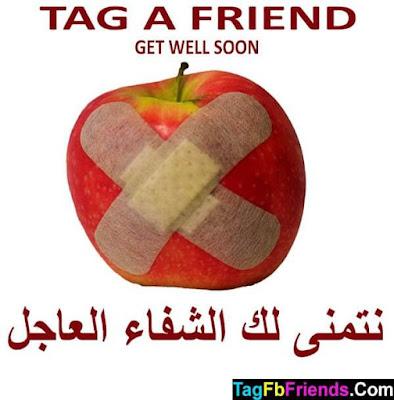 Get well soon in Arabic language