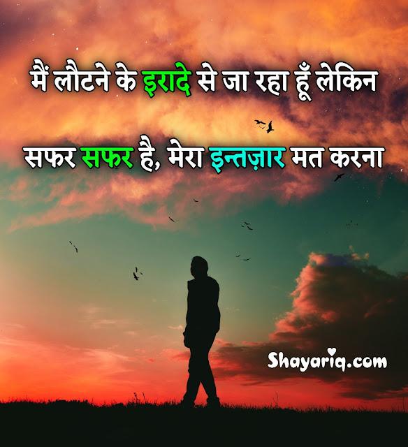 Hindi Shayari, Hindi photo shayari, hindi status