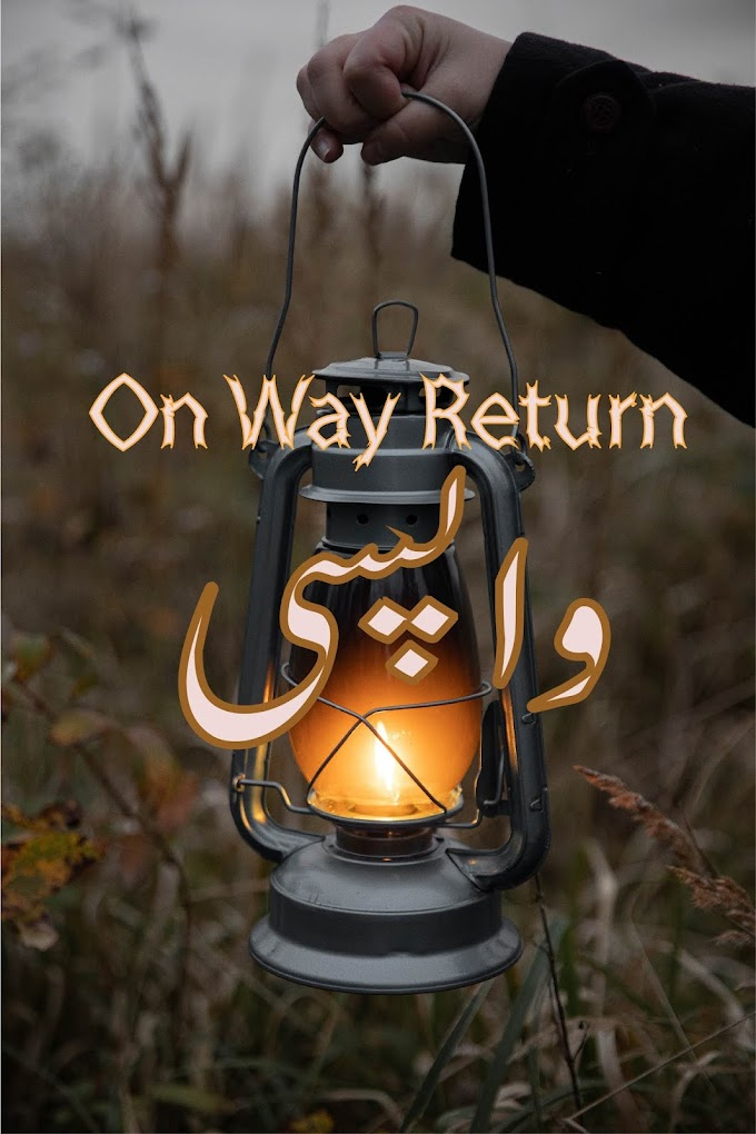On Way Return  واپسی!