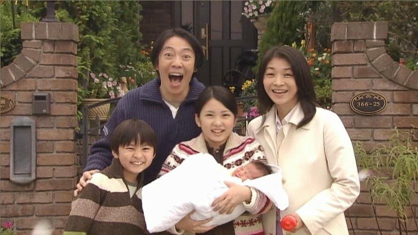 Família Ichinose