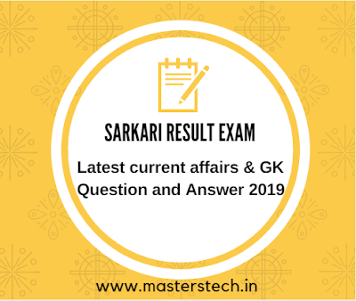Latest current affairs & GK question and answer