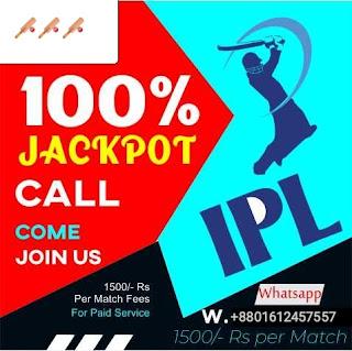 RR vs RCB IPL T20 43rd Match 100% Sure win