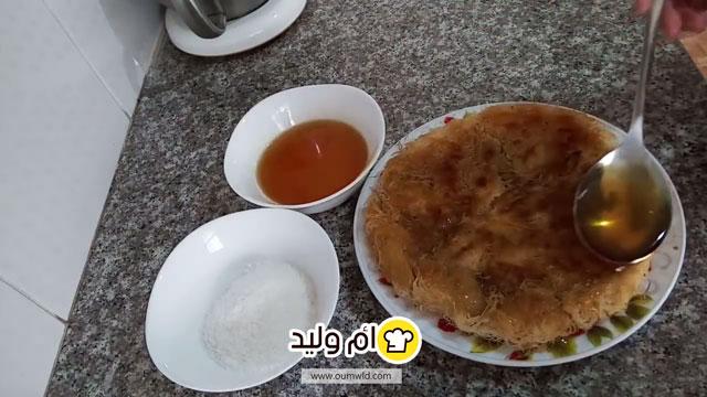 طريقة تحظير خبزة القطايف السريعة - مطبخ ام وليد Oum Walid