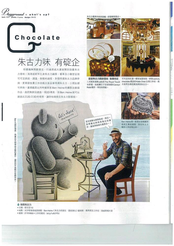Ben Heine Art - Hong Kong