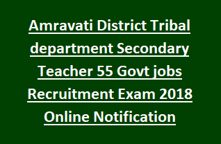 Amravati District Tribal department Secondary Teacher 55 Govt jobs Recruitment Exam 2018 Online Notification