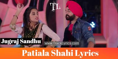 patiala-shahi-lyrics-jugraj