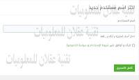 شرح موقع خمسات بالتفصيل ، موقع خمسات للعمل عن بعد موقع خمسات للترجمة موقع khamsat