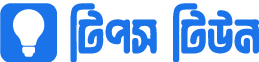 Tips Tune | Bangla Typography Tutorial Course, Seo Tricks, Blog