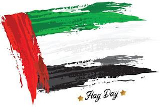 خلفيات يوم العلم الاماراتي 3 نوفمبر