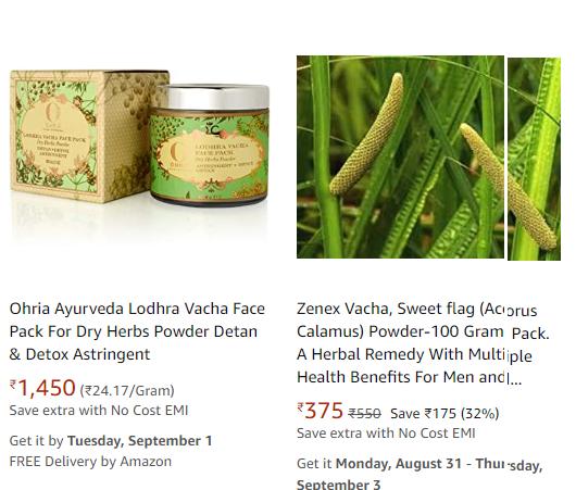 vacha powder on amazon, vacha powder business, vacha powder health benefits