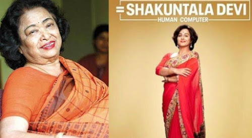 Ultimate Trailer Review 2020.Cast of Shakuntala devi