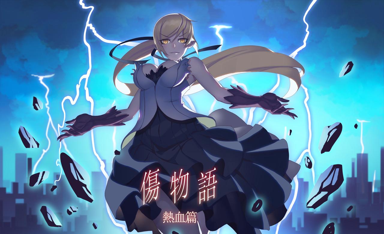 Kizumonogatari 2: Nekketsu-hen